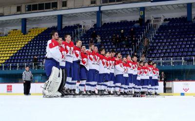 Srbija domaćin U20 Svetskog prvenstva Divizije II grupe B