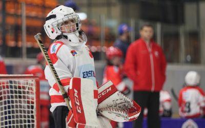 Poziv Hokejaškog saveza Slovenije za učešće na U12 međunarodnim turnirima