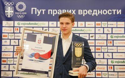 OKS je odlučio: Najbolji mladi sportista za 2020. je hokejaš – Matija Dinić